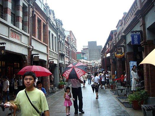 sansia old street