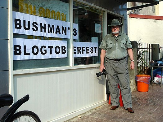 blogtoberfest 2008