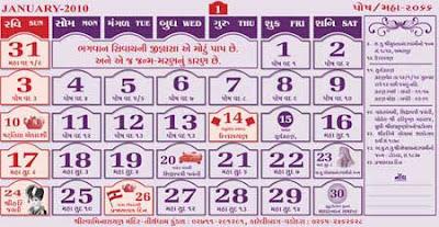 Gujarat Calendar 2010