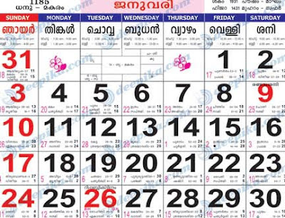 Malayalam Calendar 2010 Online – Download Kerala Calendar in PDF ...