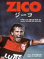 Zico+ +O+Filme%28Dublado%29 Zico o Filme Nacional