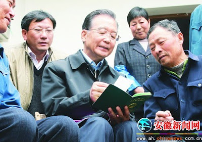 Wen Jiabao checking farmer's subsidies