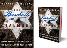 Buy The Baseball Talmud at Amazon.com