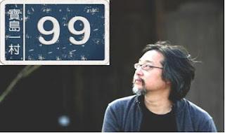 《宝岛一村》轰动台北,回响大陆 - 表演工作坊 - 赖声川 與 【表演工作坊】