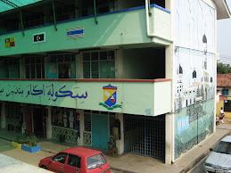 Disinilah ku mencari rezeki - Sekolah Agama Bandar Segamat
