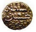 Uang Jinggara, Kerajaan Gowa