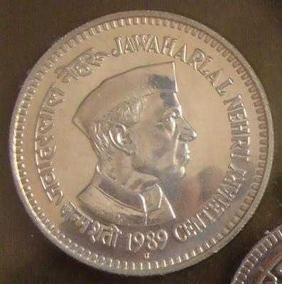 100 rupee Jawaharlal nehru reverse