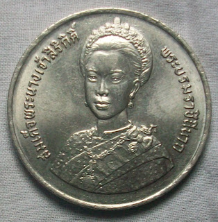 thailand 10baht 60th birthday  of queen august 12
