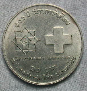 thailand 10 baht centennial of thai red cross