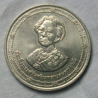 thailand 10 baht 90th birthday of king's mother october 21