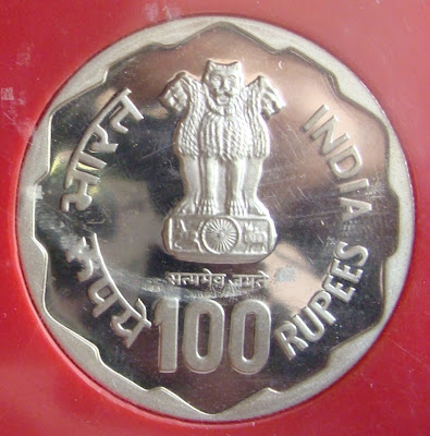rural womens advancement 100 rupee obverse