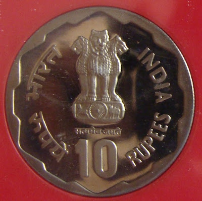 rural womens advancement 10 rupee obverse