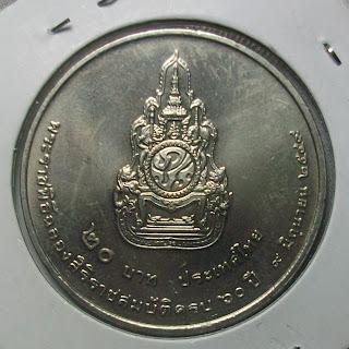 thailand 20baht