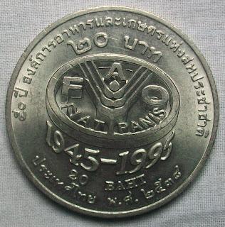thailand 20 baht fao 1945-1995