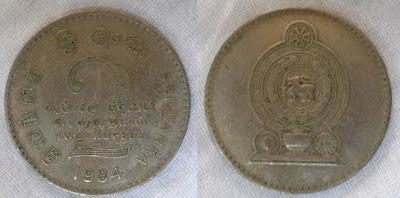 sri lanka 2 rupee 1984