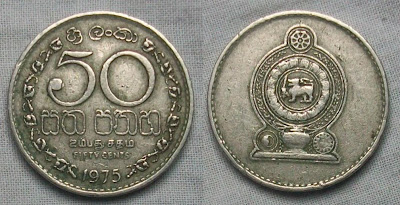 sri lanka 50 cents 1975