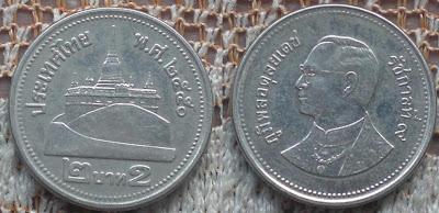 thailand 2baht