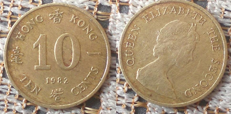 My Coin Collection Hong Kong Cent