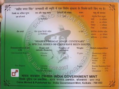 bhagat sagat singh coin details info