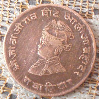 gwalior coin javajirao shinde alija bahadur