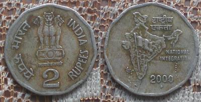 2 rupee 2000