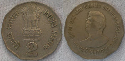2 rupee subhash chandra bose