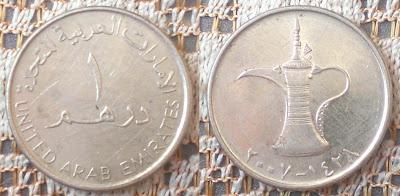 uae 1 dirham