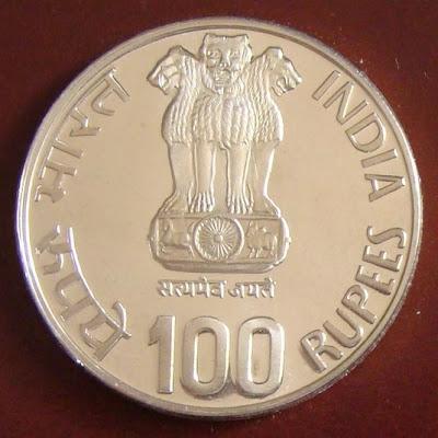 sbi 100 rupee obverse