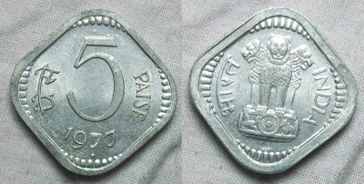 5 paise 1977