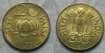20  paise lotus 1970