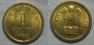 1 paisa nickel-brass