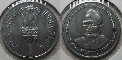 1 rupee jay prakash narayan