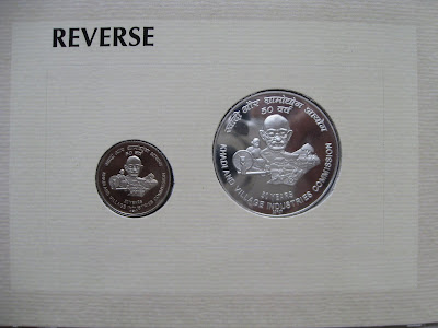 khadi and village industries proof reverse