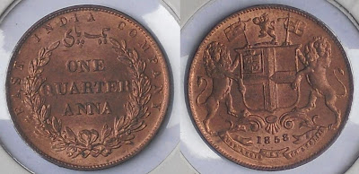 East India company quarter anna 1858
