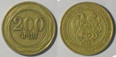 armenia 200 dram 2003