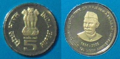 rajendra prasad 5 rupee proof