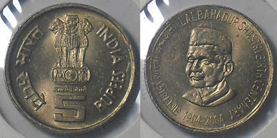 5 rupee lal bahadur shastri copper nickel