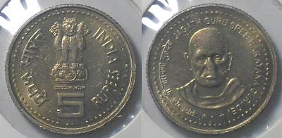 5 rupee jagath guru narayan copper nickel