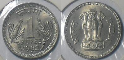 1 rupee 1982