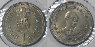 1 rupee bhimrao ambedkar centenary 1990