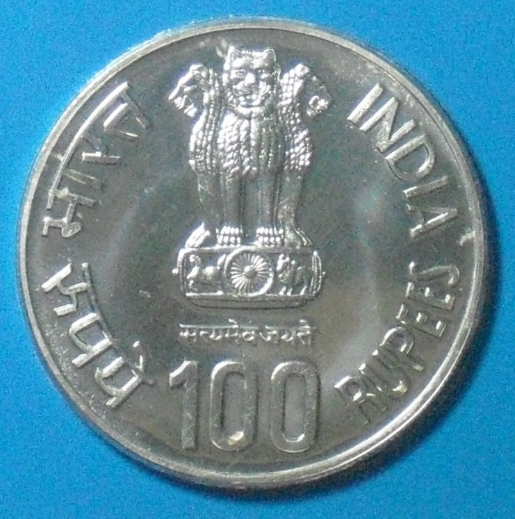 sridharacharya image oK