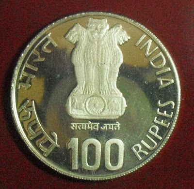 150 years of telecommunication 100 rupee obverse