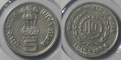 5 rupees ilo