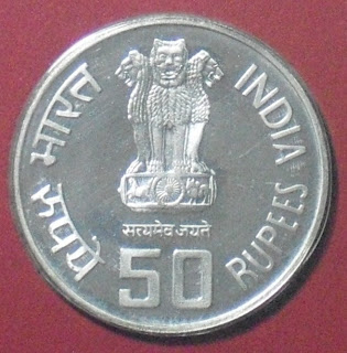 50 years independence 50 rupee obverse