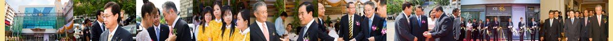 KB Bank Cambodia PLC