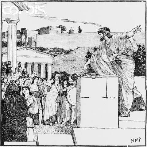system of judging the plays in ancient athens essay Questions about moral character have recently in his essay on liberty mill claims mill writes approvingly of the democratic institutions of ancient athens.