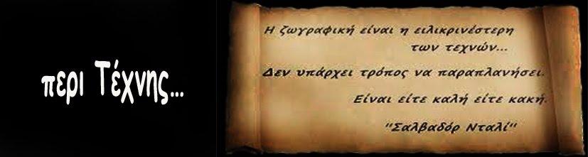 ETSI APLA...
