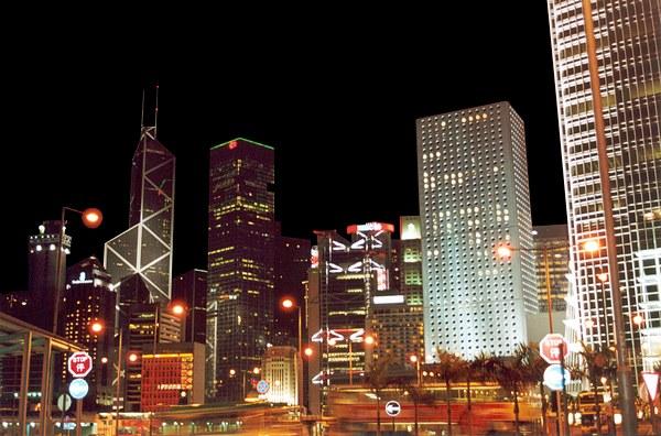 Cidades do Mundo