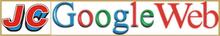Imagens Google Yahoo