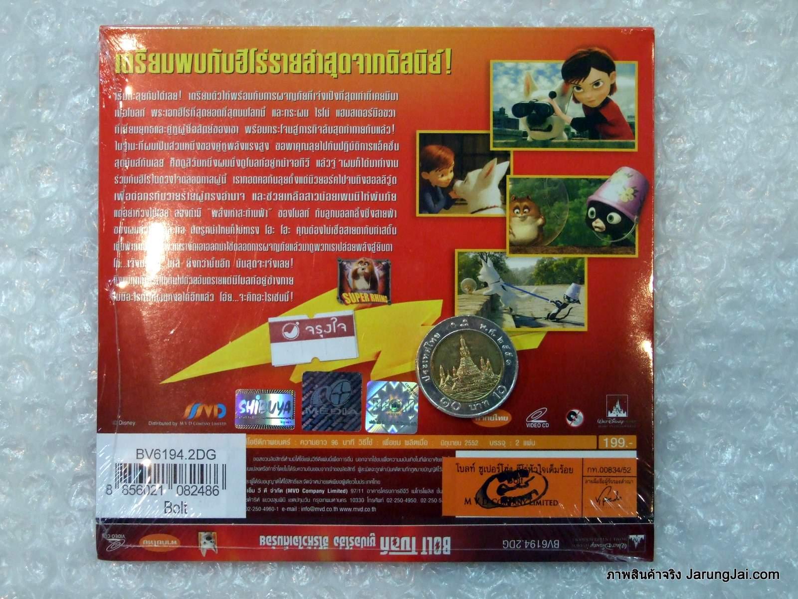 http://1.bp.blogspot.com/_P3EnZIz4vuA/TCSAk2lzvXI/AAAAAAAACYM/XytS45UmW-U/s1600/DSCF8030.JPG